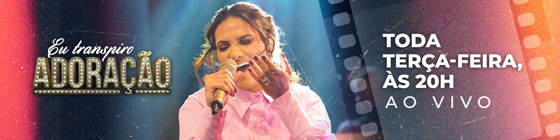 Cantora Juliana // Eu transpiro Adoração