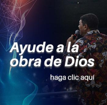 Ajude a obra de Deus