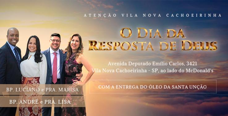 Atenção Vila Nova Cachoeirinha