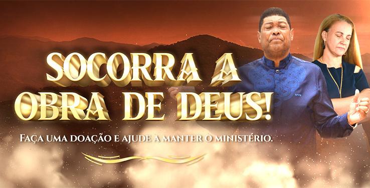 Ajude a manter a obra de Deus
