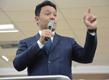 Consagración del líder de la generación jovem mundial a Obispo